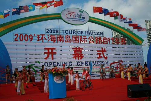 图文:2009环岛赛开幕式 各车队车手亮相