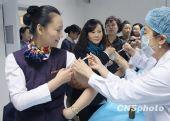 图:中国国航空姐接种甲流疫苗