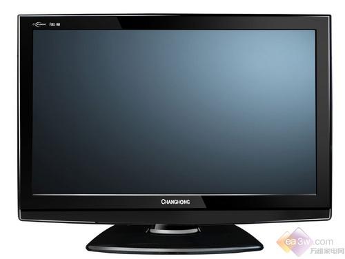 新品可录一体机 长虹LDTV40876F仅5899