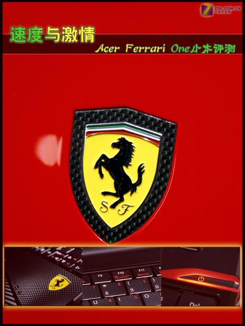 Ferrari One