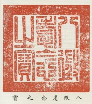 【地储拍卖】关于举办5月15日浙江分公司玉米竞价销售专场的公告