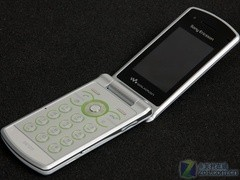 时尚翻盖3G手机 索爱W508狂降至1200元