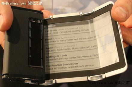 纬创可弯曲电子纸手持设备明年问世