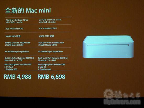 升级不加价 苹果iMac Mac Mini产品线国内价格发布