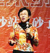 王 晶(清华大学出版社研究员,北京舞蹈学院客座教授,著有《做不成第一做唯一》)