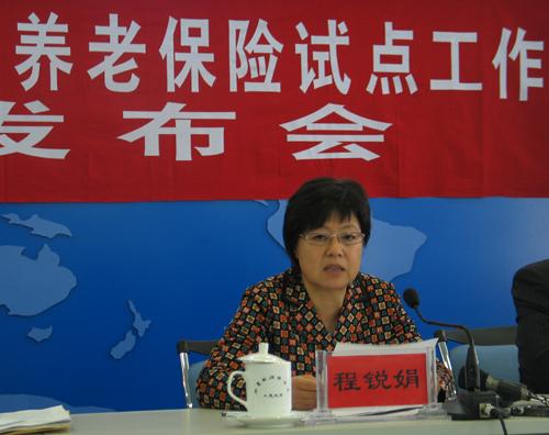 河南邓州部分参保农民至死未见养老金|河南邓州|养老保险|...