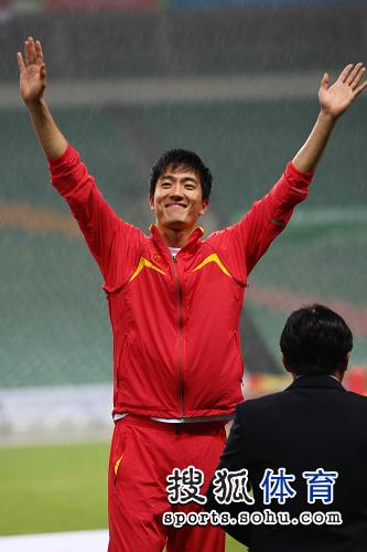 图文:刘翔成就亚锦赛三冠王 飞人向观众招手