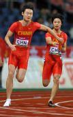 图文:亚锦赛4X100米接力 中国队员交接棒