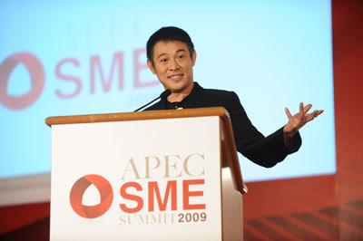 李连杰在2009APEC中小企业峰会演讲中