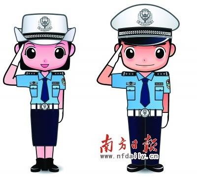 深圳交警公布吉祥物形象 卡通女警取名 娇娇