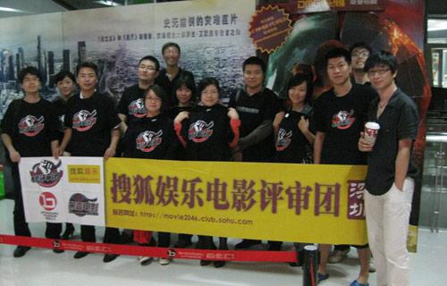 深圳评审团给《2012》打出的分数比北京要高