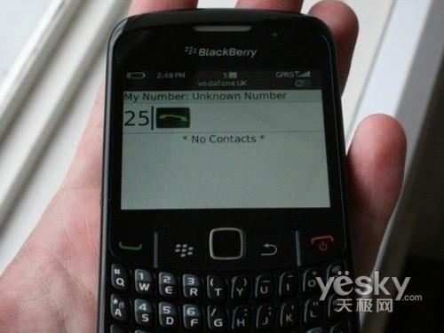 精致手机也热卖 黑莓8520售价仅为2350元