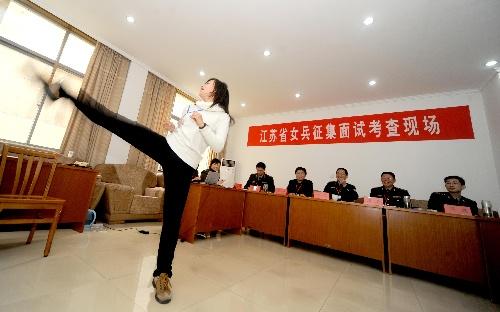 江苏/无锡(江苏),2009年11月14日江苏女兵征集进入体检面试阶段...