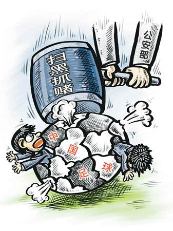 漫画:杨威