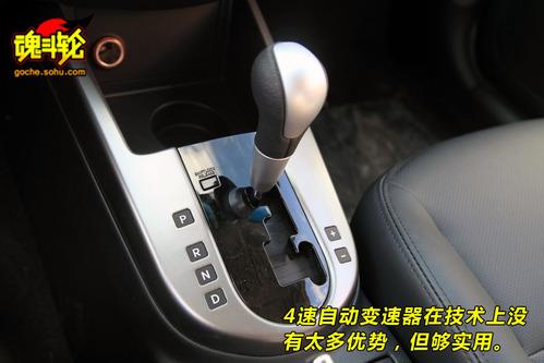 开也省油 试驾起亚福瑞迪1.6L自动版高清图片