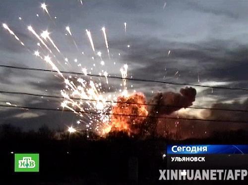 这张11月13日拍摄的电视截图显示俄罗斯乌里扬诺夫斯克市发生爆炸的军火库火光四溅。当日,位于俄罗斯中部城市乌里扬诺夫斯克郊外的俄国防部军火库发生爆炸,储存常规军火的仓库起火。新华社/法新