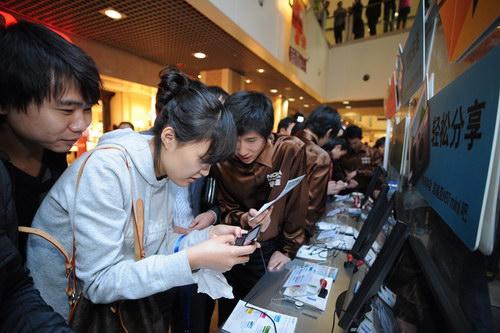 消费者现场体验诺基亚3G手机
