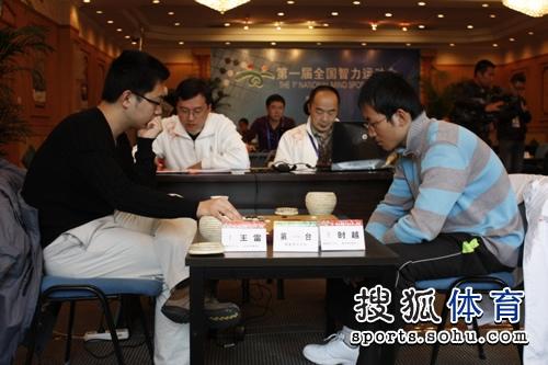 图文:智运会围棋第三日 男子组王雷VS时越