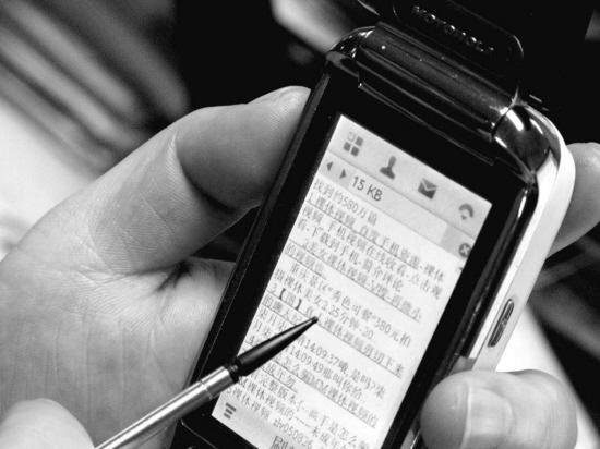 国外成色情小人撸_学生手机竟成色情信息重灾区(组图)