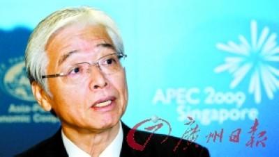 日本经济产业大臣直岛16日向一些石油业高级管理人员提前披露了GDP数据。(资料图片)