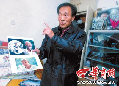 赵志杰希望找到照片上的主人