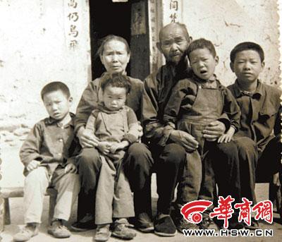 上世纪80年代初在商县(今商州区)梨树沟拍摄的一家人