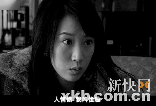 """网友争议《蜗居》雷人台词 """"肉偿人情债""""露骨"""