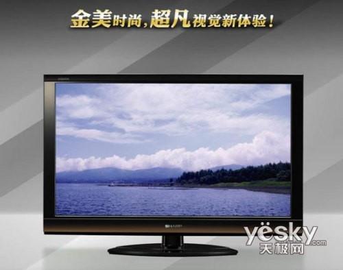 新品迎国庆 夏普40Z660A液晶电视仅6660元