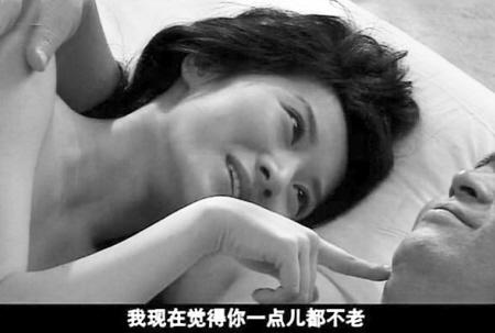 """蜗居露骨对白_《蜗居》台词露骨 网友评""""史上最淫荡电视剧""""-搜狐娱乐"""