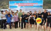 手球体育全国冠军赛-搜狐沙滩2013年体操世锦赛男团v手球图片