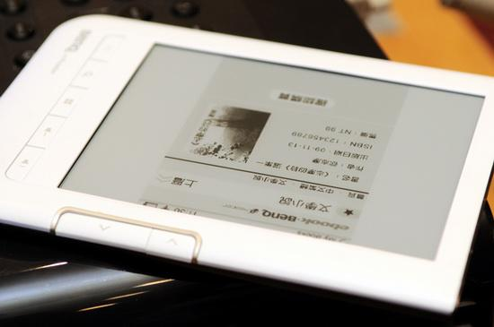 明基推nReader电子书 触摸电子纸屏幕