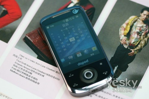 商务典范 多普达天翼双模双待手机T5399图赏