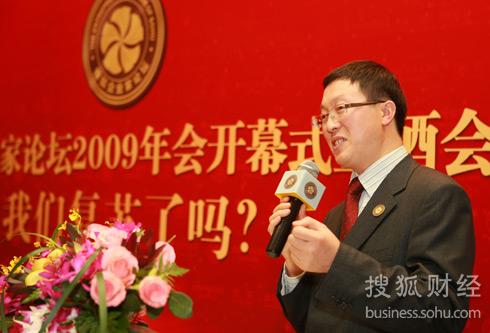 主持人:搜狐网副总编辑、财经中心总监王子恢
