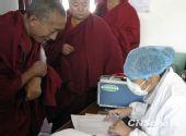图文:拉萨开始为僧尼接种甲流疫苗