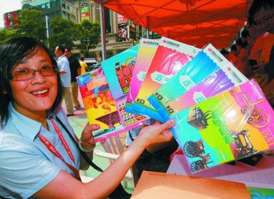 □上海福利彩票中心的工作人员展示首套世博会专题彩票