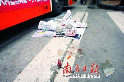 事发现场的血迹被报纸遮住