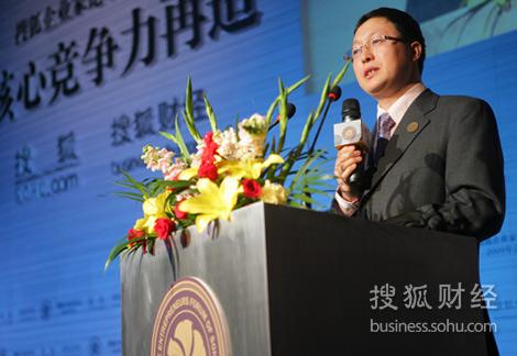 搜狐网副总编辑、财经中心总监王子恢(刘丹摄)