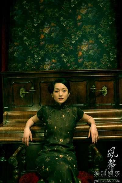 《风声》DVD正式发行 重温周迅精湛表演-搜狐娱乐