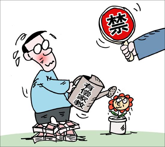 中职教师绩效考核_沪教师抵制有偿家教(图)-搜狐新闻