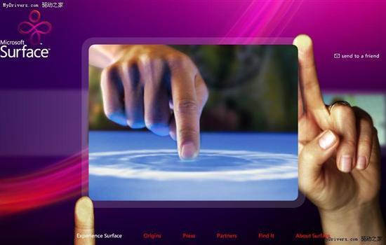 微软触控平台Surface SDK正式发布 免费下载