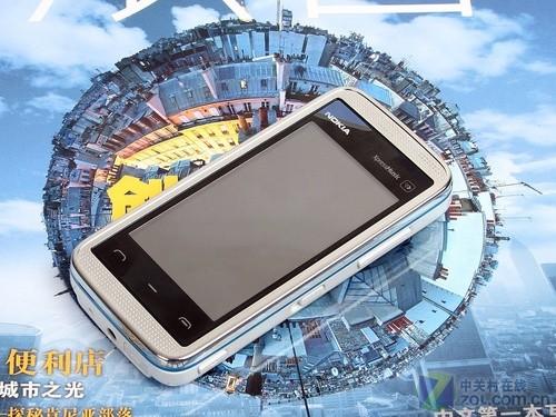 S60触控 白色版诺基亚5530XM再报低价