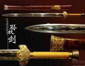 组图:新版《三国》兵器谱大揭秘之孙权剑