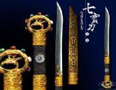 组图:新版《三国》兵器谱大揭秘之七宝刀