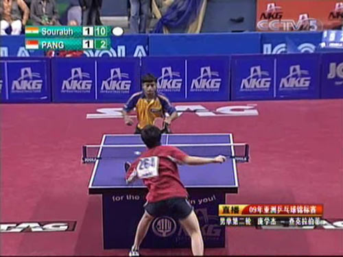 图文:乒乓球亚锦赛男单第二轮 双方对攻