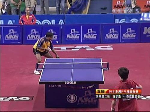 图文:乒乓球亚锦赛男单第二轮 回球小心翼翼