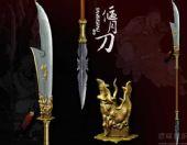 组图:新版《三国》兵器谱大揭秘之青龙偃月刀