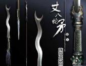 组图:新版《三国》兵器谱大揭秘之张飞丈八蛇矛