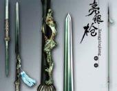 组图:新版《三国》兵器谱大揭秘之赵云亮银枪