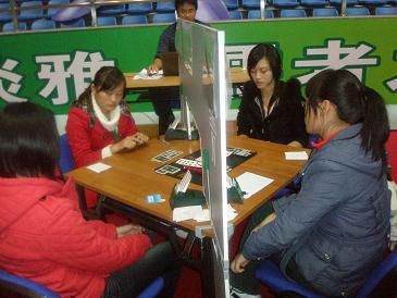 青年女团上海对湖北