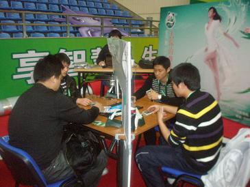 青年男团上海对辽宁